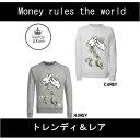 【送料無料】トレンディ&レア Trendy & Rare Sweatshirt Money rules the world 2カラー スウェット レア