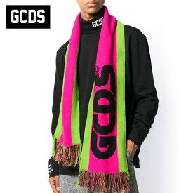 GCDS ジーシーディーエスロゴ ストライプ マフラー FW20M010033グリーン ユニセックス