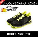 【送料無料】【正規品】【2017SS】Atlantic STARS(アトランティックスターズ)ANTARES NNGF-73GF ブラック×ネオンイエロー