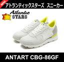 【送料無料】【正規品】【2017SS】Atlantic STARS(アトランティックスターズ)スニーカー ANTARES CBG-86GF ホワイト
