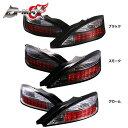 【D-MAX】SILVIA S15 S15 LEDテールランプ クローム,ブラック,スモーク (左右セット)