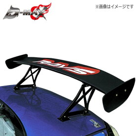 【D-MAX】GTウィング A140 【汎用品】