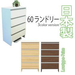 (国産60ランドリー/ロータイプ)高さ99.5cm鏡面仕様豊富な収納力と豊富なバリエーション木製ランドリーボックスランドリーラックサニタリー収納完成品日本製02P28Sep16