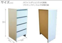 (国産55ランドリー/ロータイプ)高さ99.5cm鏡面仕様豊富な収納力と豊富なバリエーション木製ランドリーボックスランドリーラックサニタリー収納完成品日本製02P28Sep16
