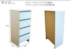 (国産50ランドリー/ロータイプ)高さ99.5cm鏡面仕様豊富な収納力と豊富なバリエーション木製ランドリーボックスランドリーラックサニタリー収納完成品日本製02P28Sep16