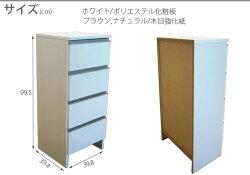 (国産40ランドリー/ロータイプ)高さ99.5cm鏡面仕様豊富な収納力と豊富なバリエーション木製ランドリーボックスランドリーラックサニタリー収納完成品日本製02P28Sep16