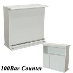 上質感溢れる純白ホワイトバーカウンター完成品でお届けハイグロス国産キッチンカウンターとしても人気国産大川家具カウンターカウンターテーブル
