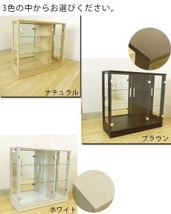 (90コレクションボード/3色対応)90横型ロータイプ背面ミラー付き強化ガラス飾り棚コレクションボードコレクションケースフィギュアケーススタイリッシュ木製km63a
