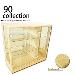 (90コレクションボード)90横型ロータイプナチュラル背面ミラー付き強化ガラス飾り棚コレクションボードコレクションケースフィギュアケーススタイリッシュ木製