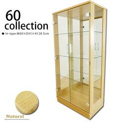 (60コレクションボード)60縦型ハイタイプナチュラル背面ミラー付き強化ガラス飾り棚コレクションボードコレクションケースフィギュアケーススタイリッシュ木製