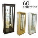 【送料無料】(62コレクションボード 3色対応)シンプルスタイル 背面ミラー付 高さ160cm 飾り棚 コレクション ショーケース ガラスケ…