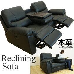 (リクライニングソファ3色)革張り合成皮革テーブル付モーションソファ電動リクライニングソファ3人掛け3P3Pソファ完成品