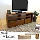 伸縮TVボード 選べる2色 テレビ台 コーナー テレビボード 幅120〜210cm シンプル コンパクト TV台 TVボード テレビラック ローボード …