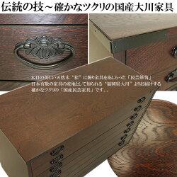 (7段民芸小袖)和風チックなデザイン!ns02b