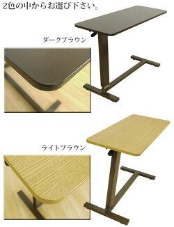 (ベッドサイドテーブル2色対応)幅98cmマルチ昇降テーブル♪ソファにもテーブルにも木目調テーブル隠しキャスター付きテーブルサイドテーブルベッドテーブルベッドサイドテーブル昇降テーブル木製