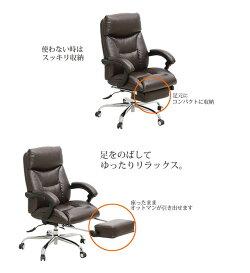 (オフィスチェア)オットマン付きダークブラウンPUビンテージ調パソコンチェアフルリクライニングデスクチェア社長椅子ハイバックチェア