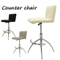 (昇降式カウンターチェアー)選べる3色!ブラック/アイボリー/グレー!座り心地のいいモダンでシンプルなチェアー♪座面回転・昇降機能付き!ハイスツールバーチェアーイス椅子チェアda51