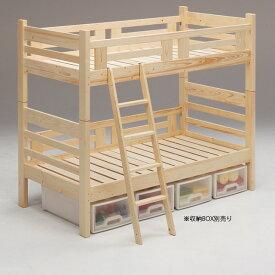 2段ベッド 木製 シングル 二段ベッド シンプル 蜜ろう仕上げ すのこ 子供部屋 キッズ家具 ベット 自然塗装 宮なし 大川家具