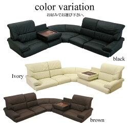 (ロータイプコーナーソファ5点セット)選べる3色テーブル付き!上質ソフトレザーでなめらかな肌触りスタイリッシュで大人の雰囲気のソファセットブラック&アイボリー&ブラウンフロアソファsk05