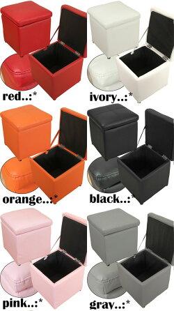 レッドオレンジピンクグリーンイエローペールオレンジアイボリーブラックグレーライトブラウンカフェブラウンダークブラウン合成皮革