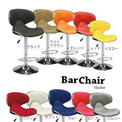 (昇降式カウンターチェア)選べる10色モダン座面回転・昇降機能付きPUスツールバーチェアイス椅子チェア