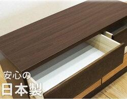 100-3ローチェストロータイプブラウンライトブラウンナチュラルチェストデザインチェスト収納桐材桐無垢材国産日本製木製木目調