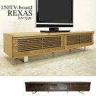 テレビ台幅150cm選べる2色国産ローボード木製テレビ台テレビボードテレビラックTV台木製TVボードロータイプ高さ34cm完成品