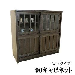 (160サイドボード)長く使うものだから・・・飽きないシンプルデザインでしっかりしたものを♪リビング収納キャビネット高級ニレ材仕様陳列棚箱組仕様で丈夫!国産品ik01c