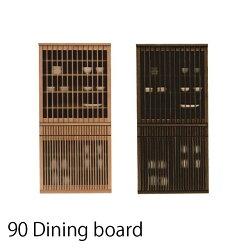 食器棚幅90cmキッチン収納キッチンボードレンジ台キッチン収納棚スライド台所ラック食器キッチンラック国産
