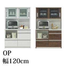 食器棚幅120cmキッチン収納キッチンボードレンジ台オープン食器キッチン収納棚スライド台所ラック食器キッチンラック国産オプションにて開梱設置有料あり