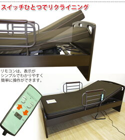(電動リクライニングベッド)床高さ4段階調節可能!1モータータイプ宮無し電動ベッド手摺付きリクライニングベッドシングルマットレスマット付き在宅用介護ベッドda162
