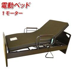 【開梱・設置サービス付き】(電動リクライニングベッド)床高さ4段階調節可能!1モータータイプ宮無し電動ベッド手摺付きリクライニングベッドシングルマットレスマット付き在宅用ベッドda162