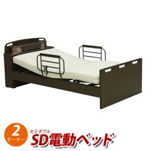 電動ベッド 2モーター セミダブル 電動リクライニングベッド 宮付きセット 開梱組立て設置付き マットレス 介護ベッド LED照明付き 手摺り付き 介護 ベッド 介護用ベッド 敬老の日