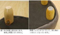 スツールアニマルスツール1Pスツールオットマンサイドテーブル足置きイスチェアコンパクトインテリア