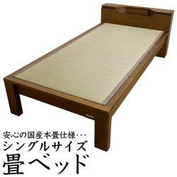 タモ材シンプルキャビネット日本製畳木製ベッド桐すのこLED照明シングル(有料オプション:引出し、手摺り)ブラウンナチュラル組立品