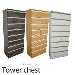 タワーチェスト3色対応チェストシンプルチェストタンス箪笥収納収納棚リビング収納桐ブラウンナチュラルホワイト