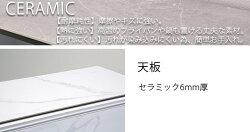 開梱設置付きカウンター幅160cmカウンターテーブル天板セラミック材キッチンカウンター高さ90cm間仕切りカウンターキッチン収納キッチンラックレンジ台収納家具完成品