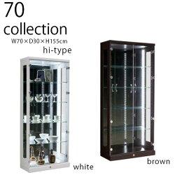 (LEDライト付き/70コレクションボードH155)鍵付き高さ155cm背面ミラー付き奥行き30cm扉強化ガラス飾り棚コレクションケースフィギュアケース