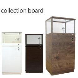 コレクションボードコレクションケースキュリオケース鍵付きLEDライト付きショーケースフィギュアディスプレイラックケース棚ボードショーケース収納幅55cm高さ123cm完成品