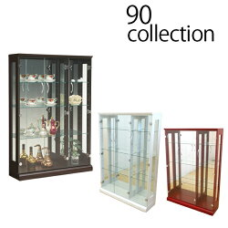 90コレクションボードコレクションケースキュリオケースショーケースフィギュアディスプレイラックケース棚ボードショーケースキャビネット壁面収納幅90cm高さ128cm完成品