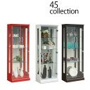 コレクションボード ディスプレイラック 幅45cm コレクションケース レッド ブラウン ホワイト 高さ128cmショーケース フィギュアラッ…
