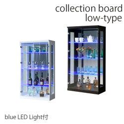 コレクションボードロータイプ高さ130cm幅70cm飾り棚コレクションケースショーケースガラスケースキュリオケースフィギュアケースブルーLEDライト付き