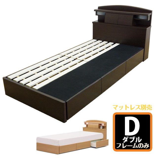 収納付きダブルベッド フレームのみ 2色対応 マットレス別売り ダブル ベッド 木製 sg02c