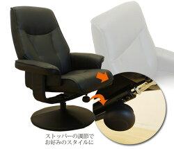 (リクライニングチェア)3色対応リクライニングチェアパーソナルチェアオットマン付きリラックスチェアソファ1人用1人掛け