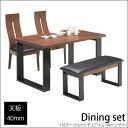 ダイニングセット 4点セット テーブル幅135cm ベンチタイプ ダイニングテーブルセット ダイニング4点 食卓 食卓セット テーブル チェア