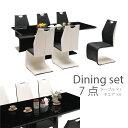 ダイニングセット 7点 ホワイト ブラック ピカソ ダイニングテーブルセット 白 黒 エナメル塗装 テーブル幅200cm モダン おしゃれ ダイ…