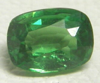 Natural green gay net 0.36 ct