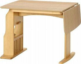 ウィング テーブル12075NA 4点用 ナチュラル fj-10600送料無料 北欧 モダン 家具 インテリア ナチュラル テイスト 新生活 オススメ おしゃれ 後払い ダイニング ナチュラルテイスト