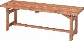 木製ベンチ120 fj-83996送料無料 北欧 モダン 家具 インテリア ナチュラル テイスト 新生活 オススメ おしゃれ 後払い イス オフィス デスクチェア