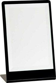 卓上ミラー JL−8505 ブラック fj-92577送料無料 北欧 モダン 家具 インテリア ナチュラル テイスト 新生活 オススメ おしゃれ 後払い 雑貨